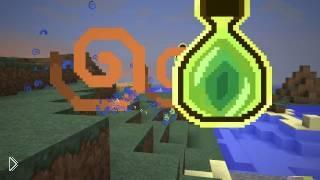Как сделать в Майнкрафте зелье - Видео онлайн