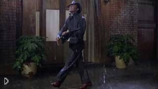 Смотреть онлайн Песня из фильма «Поющие под дождем»