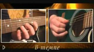 Смотреть онлайн Подборка полезных занятий для начинающих гитаристов