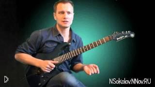 Смотреть онлайн Как развить высокий темп игры на гитаре