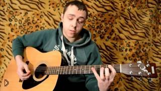 Смотреть онлайн Основы для начинающих играть рок-н-ролл на гитаре