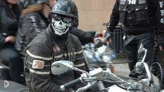 Смотреть онлайн Топ-10 самых ужасных банд байкеров в мире