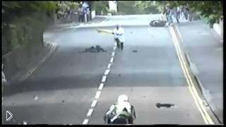 Смотреть онлайн Страшные аварии мотогонок на острове Мэн