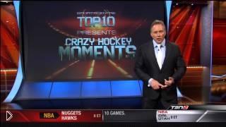 Смотреть онлайн Топ-10 сумасшедших моментов в американском хоккее