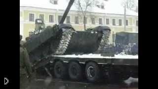 Смотреть онлайн Падение танка при погрузке