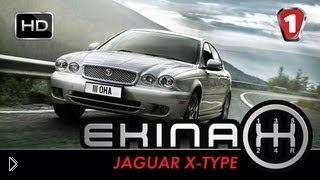 Смотреть онлайн Обзор автомобиля Ягуар Икс Тайп