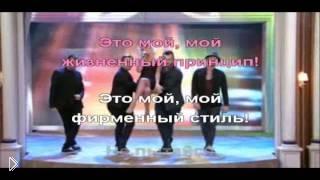 Смотреть онлайн Караоке Полина Гагарина - Шагай