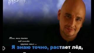 Смотреть онлайн Караоке Трофим - Московская песня