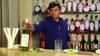 Смотреть онлайн Безалкогольный коктейль Тархун в домашних условиях