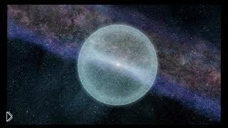 Смотреть онлайн Размеры вселенной и космического пространства