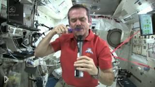 Смотреть онлайн Как космонавты МКС чистят зубы