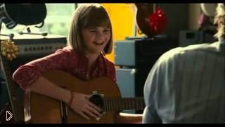 Смотреть онлайн Песня из фильма «Человек, который изменил все»