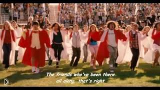 Смотреть онлайн Песня High school musical из «Классный мюзикл 3»