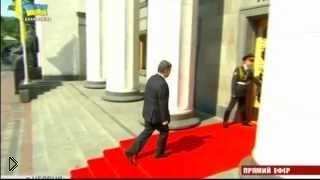 Солдат упал в обморок на инаугурации президента - Видео онлайн