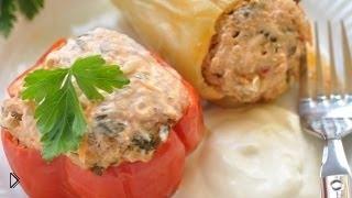 Смотреть онлайн Рецепт фаршированного перца с рисом и мясом