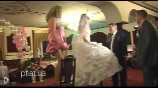 Подборка уморительных свадебных приколов - Видео онлайн