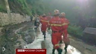 Смотреть онлайн Землетрясение в Китае, унесшее жизни 3 августа 2014