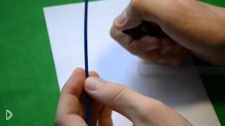 Смотреть онлайн Как заставить ручку писать