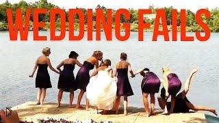 Смотреть онлайн Подборка смешных моментов со свадеб
