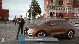 Смотреть онлайн Путь развития АвтоВаза, стратегия 2020