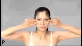 Смотреть онлайн Техника японского массажа лица Асахи
