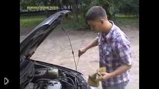 Смотреть онлайн Как правильно поменять масло в двигателе автомобиля