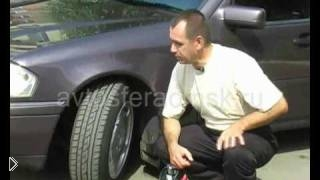 Смотреть онлайн Какое давление должно быть в шинах автомобиля