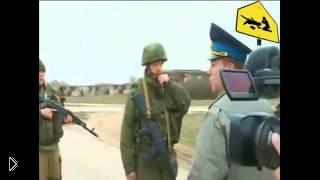 Смотреть онлайн Обстрел колоны украинских офицеров в Крыму