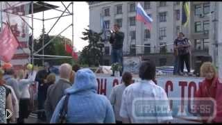 Уличный бой националистов и антимайдановцев в Одессе - Видео онлайн
