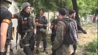 Смотреть онлайн Бои бойцов батальона «Азов» в Мариуполе