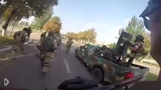 Смотреть онлайн Бой батальона добровольцев «Шахтерск» и сепаратистов