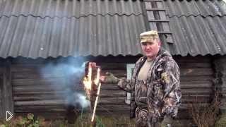Смотреть онлайн Самодельный факел из поленьев