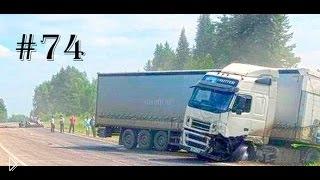 Смотреть онлайн Свежая подборка аварий с грузовиками за август