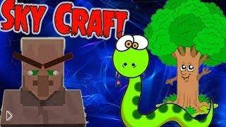 Прохождение карты «Sky Craft» с Фростом и Снейком - Видео онлайн