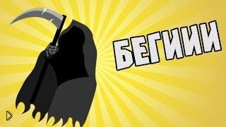 Мини игра на выживание в майнкрафт - Видео онлайн