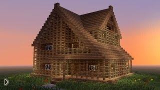 Смотреть онлайн Как в Майнкрафт построить деревянный дом