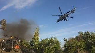 Смотреть онлайн Расстрел украинских военных под Волновахой май 2014
