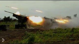 Смотреть онлайн Ополченцы обстреливают из града украинскую армию