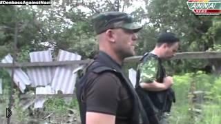 Смотреть онлайн Убитые после артиллерийского обстрела на Донбассе