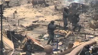 Смотреть онлайн Последний штурм майдана бойцами Беркута
