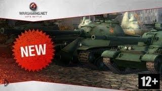Смотреть онлайн «Китайская история» сервера World of Tanks