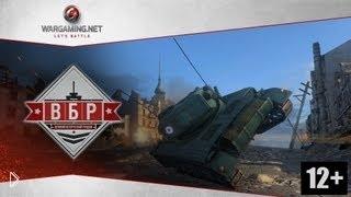 Смотреть онлайн Эпичные моменты World of Tanks от Орешкина