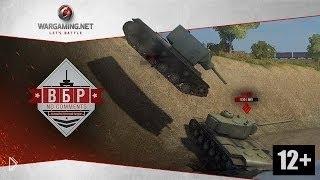 Смотреть онлайн Угарные приколы игроков World of Tanks