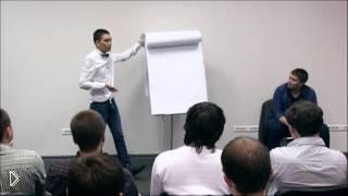 Смотреть онлайн Бизнес тренинг публичные выступления