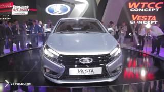 Смотреть онлайн Обзор новой Lada Vesta 2015