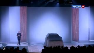 Смотреть онлайн Премьера нового Volvo XC90
