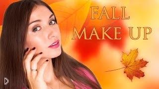 Маникюр и макияж: осенняя коллекция 2014 - Видео онлайн