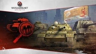 Смотреть онлайн Какие они, средние танки в World of Tanks?