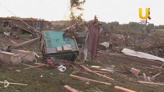 Смотреть онлайн Ураган в Башкирии: 29 августа 2014
