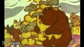 Смотреть онлайн Мультфильм «Вершки и корешки», 1974